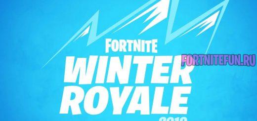 Winter Royale Duos 2019 520x245 - Winter Royale Duos 2019 – дата начала, призовые и другие детали