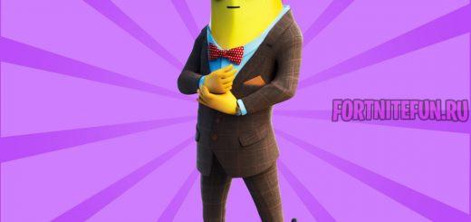 Agent Peely 520x245 - Агент Банан (Agent Peely)