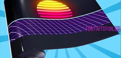 neonimal 512x245 - Неоновый свет (Neonimal)
