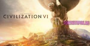 0b57b 300x154 - Civilization VI раздают бесплатно в Epic Games Store