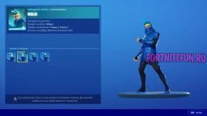 2020 05 22 06 19 39 300x169 - Ниндзя (Ninja)