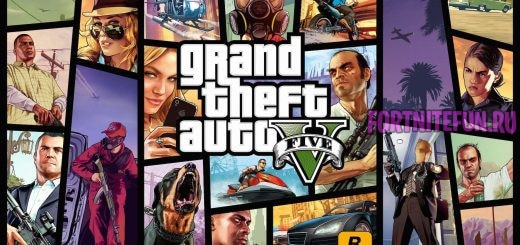 GTA 5 520x245 - В Epic Games Store раздают GTA 5 бесплатно