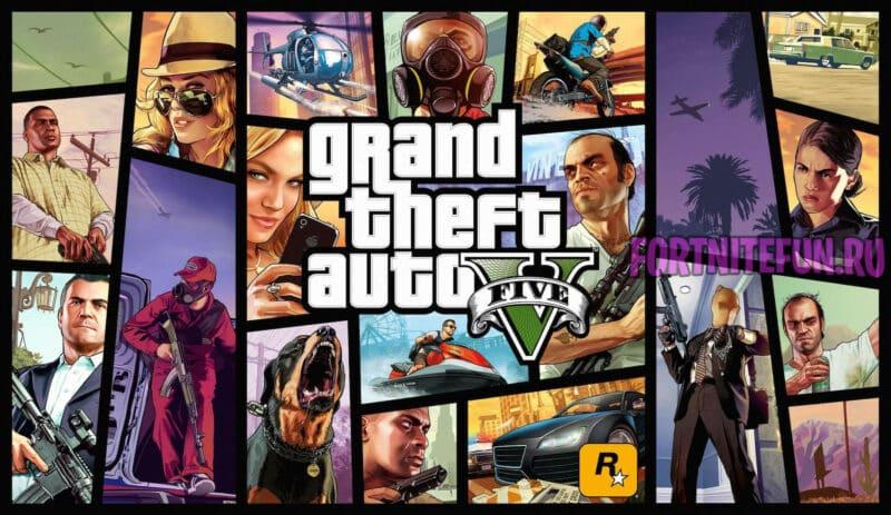 GTA 5 800x463 - В Epic Games Store раздают GTA 5 бесплатно