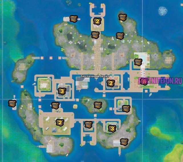 берег фортнайт карта сундуков - Испытания 5-й недели 13 сезона фортнайт — чит-карты и прохождение