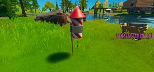 Запускайте фейерверки на Одиноком озере