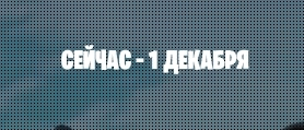 закончится 14 сезон фортнайт - 14 сезон фортнайт — 4 сезон 2 глава