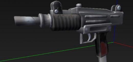 Двойной пистолет-пулемет Мистик станет самым сильным оружием в фортнайт