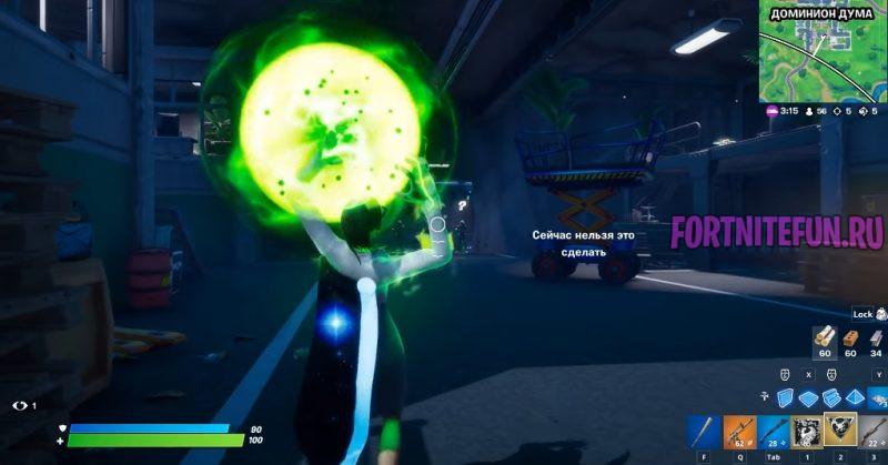 бомба доктора дума 800x419 - Все способности и боссы в 14 сезоне фортнайт