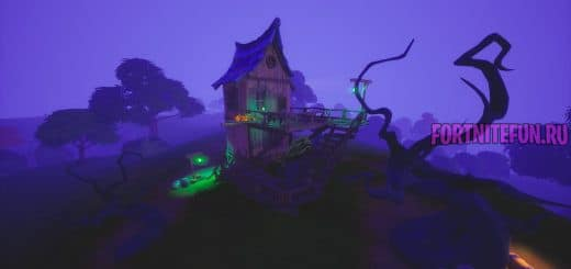 разные ведьмовские хижины 520x245 - Испытания Фортнайт Кошмары 2020: Часть 3