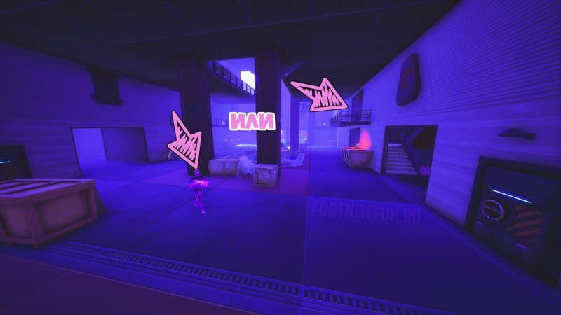 Мидаса Тень 800x450 - Испытания Фортнайт Кошмары 2020: Часть 2