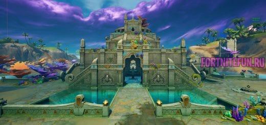крепость в фортнайт 3 520x245 - Коралловая Крепость (Coral Castle)