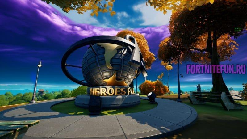 героев в фортнайт 3 800x450 - Парк Героев (Heroes Park)