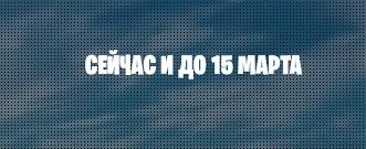 закончится 15 сезон фортнайт - 15 сезон фортнайт - 5 сезон 2 глава