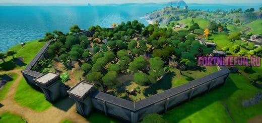 Тайная Твердыня Stealthy Stronghold фортнайт 5 520x245 - Тайная Твердыня (Stealthy Stronghold)