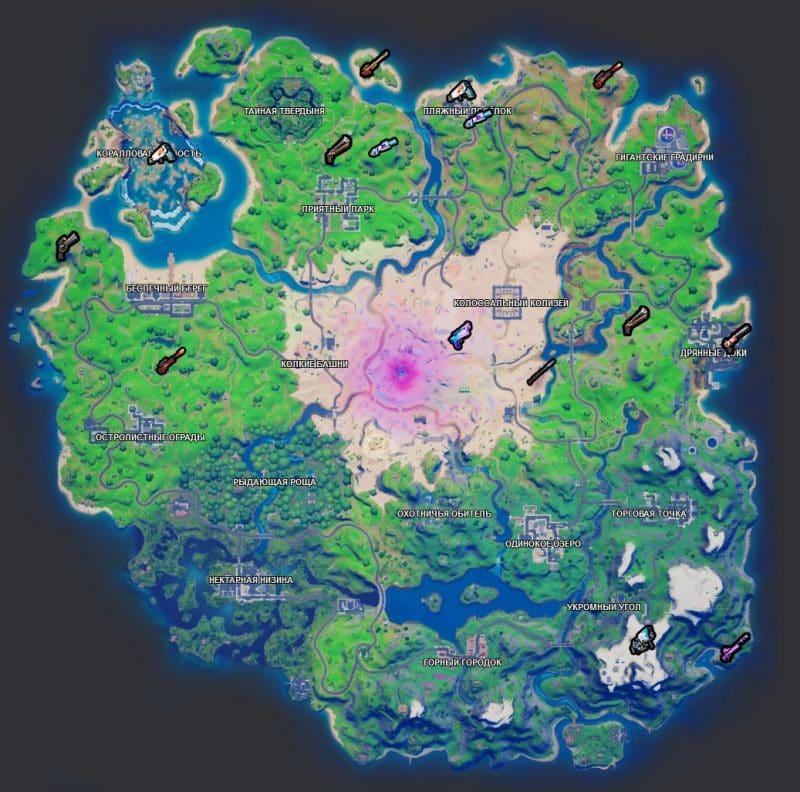 экзотическое оружие на карте 15 сезона фортнайт 800x792 - Эпические испытания 15-й недели в фортнайт — чит-карты и прохождение