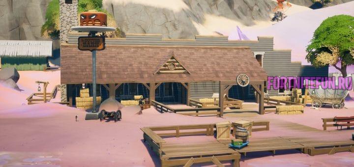 Блинное Бистро Butter Barn фортнайт 720x340 - Блинное Бистро (Butter Barn)