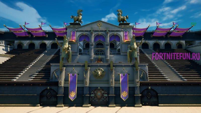 Колоссальный Колизей Colossal Coliseum фортнайт 3 800x450 - Колоссальный Колизей (Colossal Coliseum)