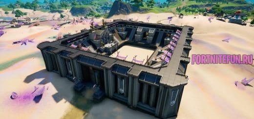 Колоссальный Колизей Colossal Coliseum фортнайт 4 520x245 - Колоссальный Колизей (Colossal Coliseum)