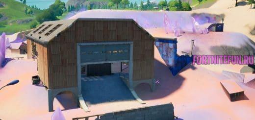 скрипучий склад в фортнайт 520x245 - Скрипучий Склад (Dusted Depot)