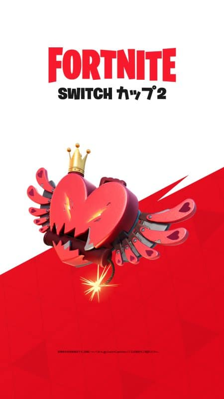 "скин Lovely станет призом за турнир Nintendo Switch 2 450x800 - Новый скин ""Lovely"" станет призом за турнир Nintendo Switch"