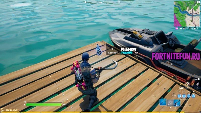 рыбу обратно в воду 1 800x450 - Эпические испытания 12-й недели в фортнайт — чит-карты и прохождение
