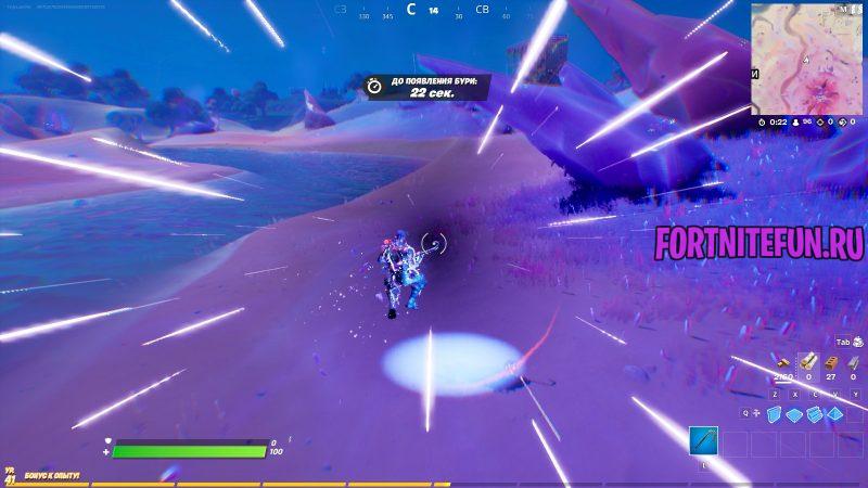 противника в течение 10 секунд после использования способности Эпицентра Рывок 2 800x450 - Ударьте противника в течение 10 секунд после использования способности Эпицентра «Рывок»