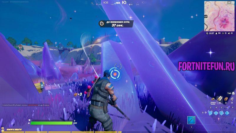 противника в течение 10 секунд после использования способности Эпицентра Рывок 4 800x450 - Ударьте противника в течение 10 секунд после использования способности Эпицентра «Рывок»