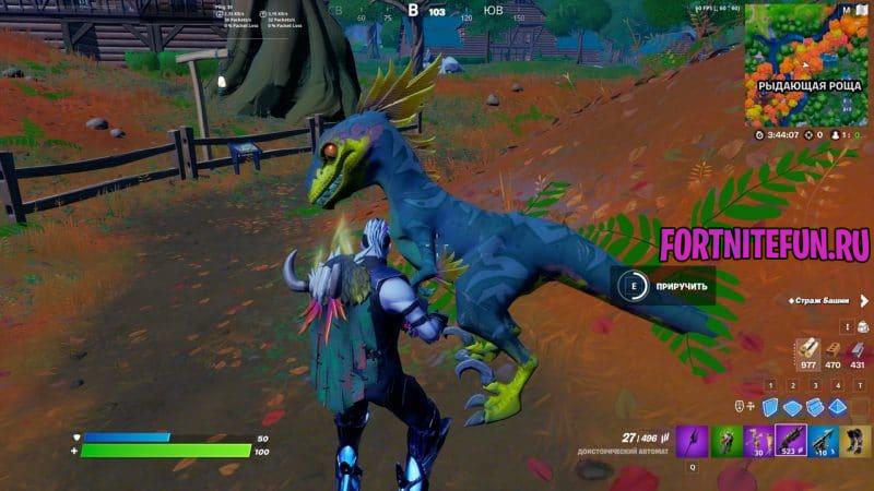 в фортнайт 3 800x450 - Динозавры наконец в фортнайт!
