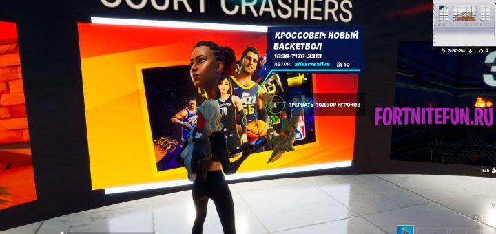 матч в режиме Новый баскетбол 3 720x340 - Испытания NBA в творческом режиме на опыт - прохождение