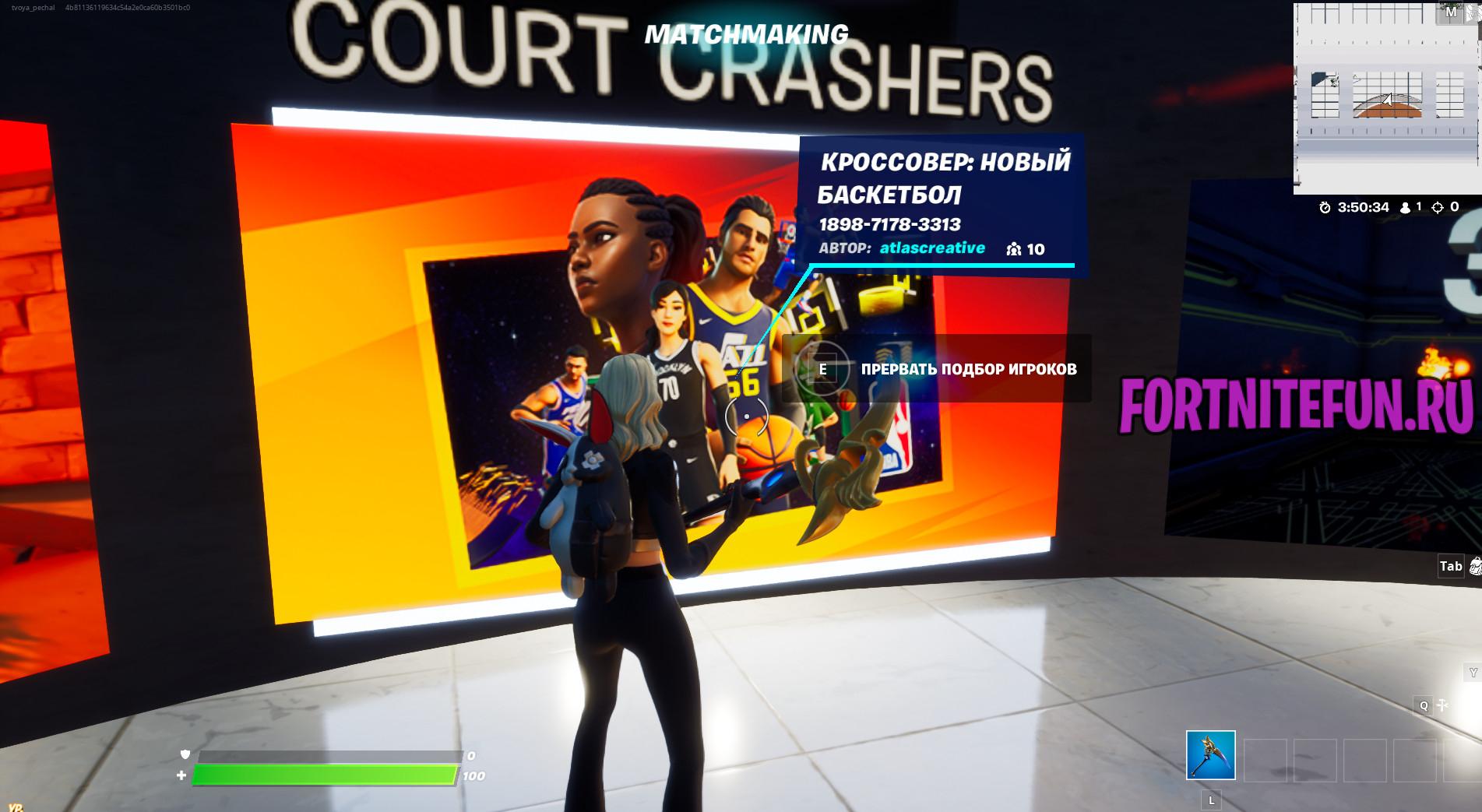 матч в режиме Новый баскетбол 3 - Испытания NBA в творческом режиме на опыт - прохождение