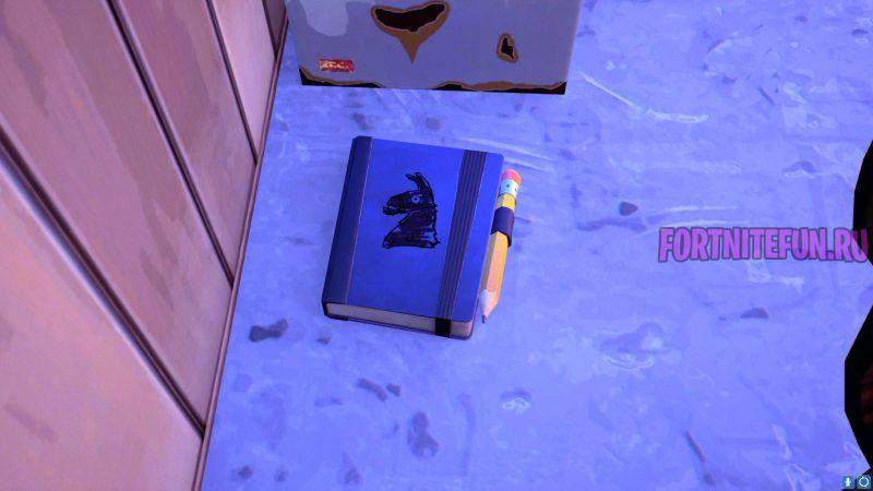 инструкцию по выживанию в случае конца света 2 800x450 - Легендарные испытания 4-й недели 17 сезона — чит-карты и прохождение