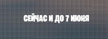 начало 17 сезона фортнайт - 17 сезон фортнайт — 7 сезон 2 глава