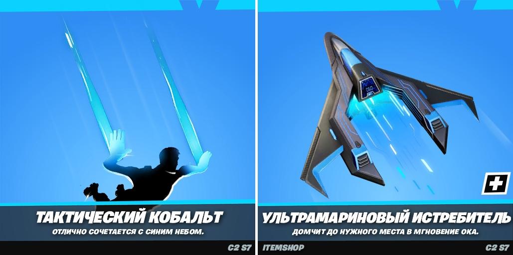 след и дельтаплан за новый PlayStation Plus - Воздушный след и дельтаплан за новый PlayStation Plus