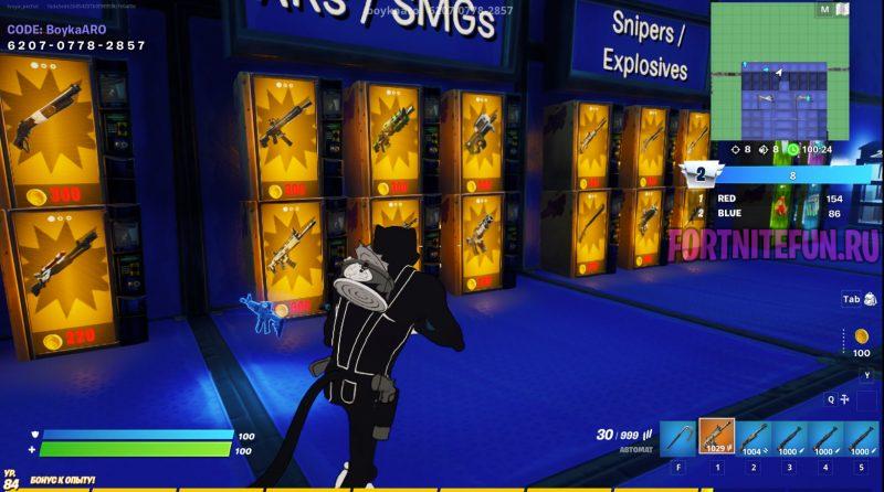 """легендарное оружие из торговых автоматов в режиме Потасовка красные против синих 800x446 - Испытания """"Игры на островах"""" (Красные против синих и Побег из тюрьмы) - прохождение"""