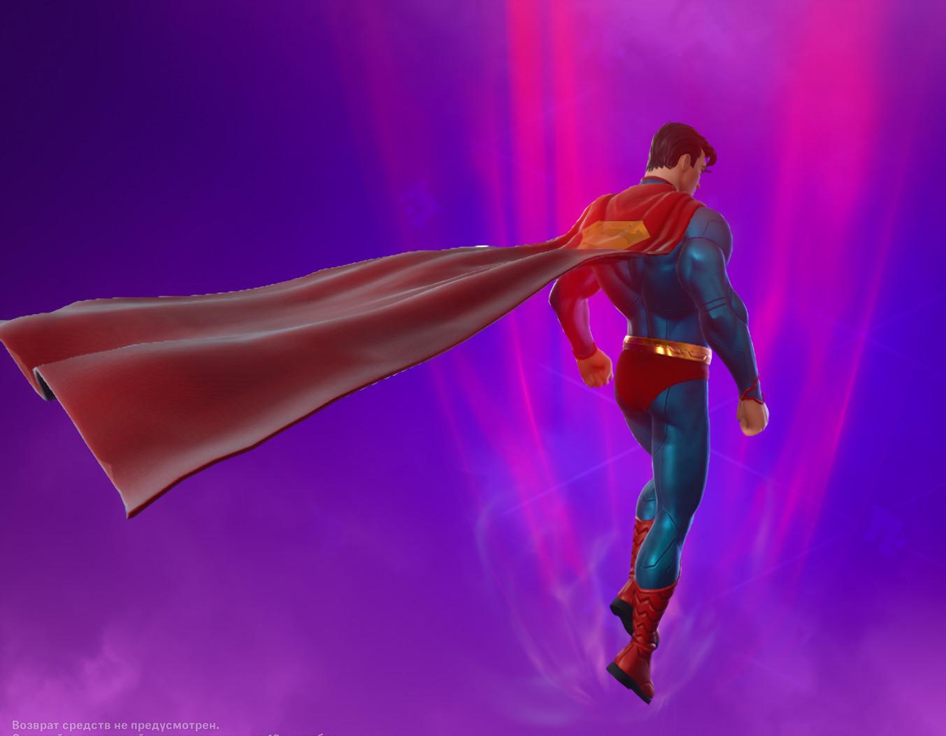 Плащ Супермена - Как получить секретный скин Супермена в фортнайт? Испытания Кларка Кента - прохождение