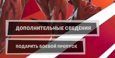 Боевого Пропуска 18 сезона фортнайт - Боевой пропуск 18 сезона фортнайт