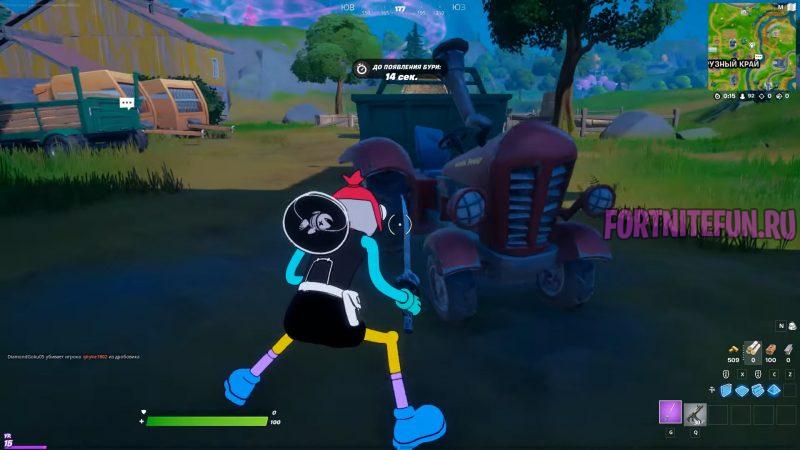 трактор 800x450 - Задания персонажа Люминофор | Испытания на опыт фортнайт 18 сезон