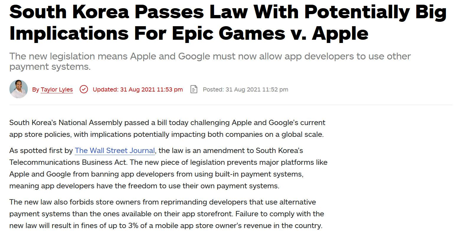 вернулся на телефоны Apple но только в Южной Корее 1 - Фортнайт вернется на телефоны Apple, но только в Южной Корее