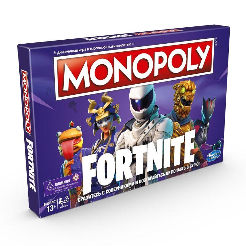 800x800 - Фигурки игроков из монополии появятся в фортнайт в виде рюкзаков