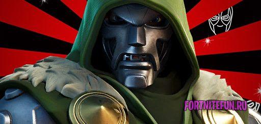 doctordoom img 512x245 - Доктор Дум (Doctor Doom)