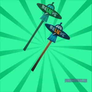 flyingslasher img 300x300 - НЛО (Flying Slasher)