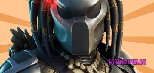 predator img 512x245 - Хищник (Predator)