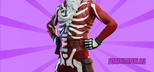 yuletrooper img 520x245 - Праздничный скелет (Yule Trooper)
